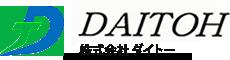 株式会社ダイトー